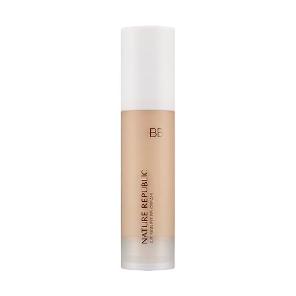 ラメのりおとこNATURE REPUBLIC Provence Air Skin Fit BB Cream #02 Natural Beige / ネイチャーリパブリック プロヴァンスエアスキンフィットBBクリーム (#02 Natural...