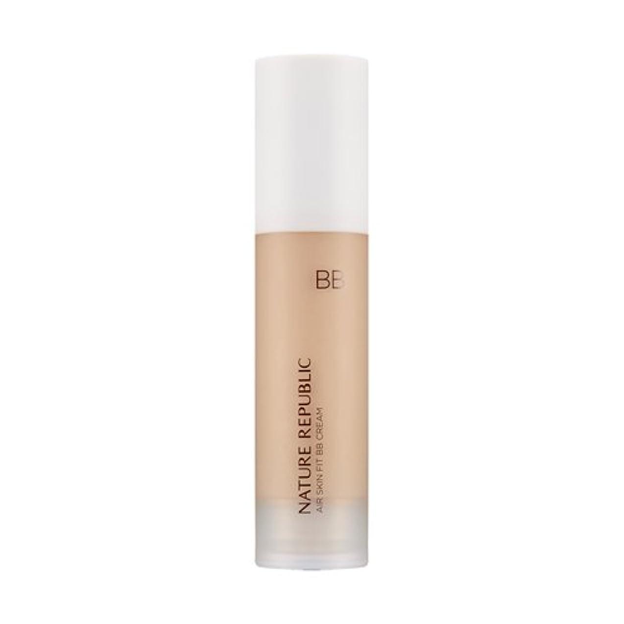 説得力のある感染する推進NATURE REPUBLIC Provence Air Skin Fit BB Cream #02 Natural Beige / ネイチャーリパブリック プロヴァンスエアスキンフィットBBクリーム (#02 Natural...