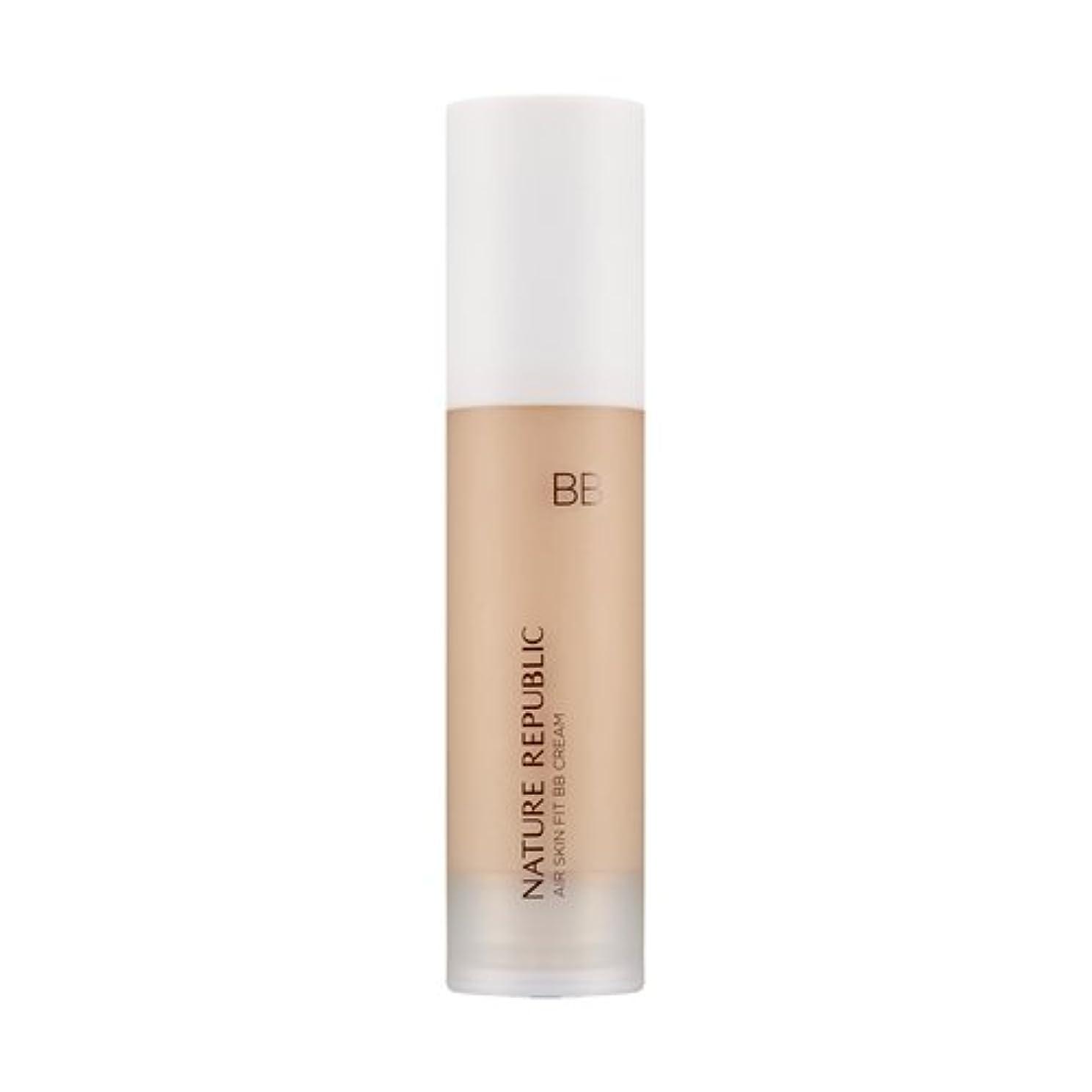 壁紙スケッチビジョンNATURE REPUBLIC Provence Air Skin Fit BB Cream #02 Natural Beige / ネイチャーリパブリック プロヴァンスエアスキンフィットBBクリーム (#02 Natural...