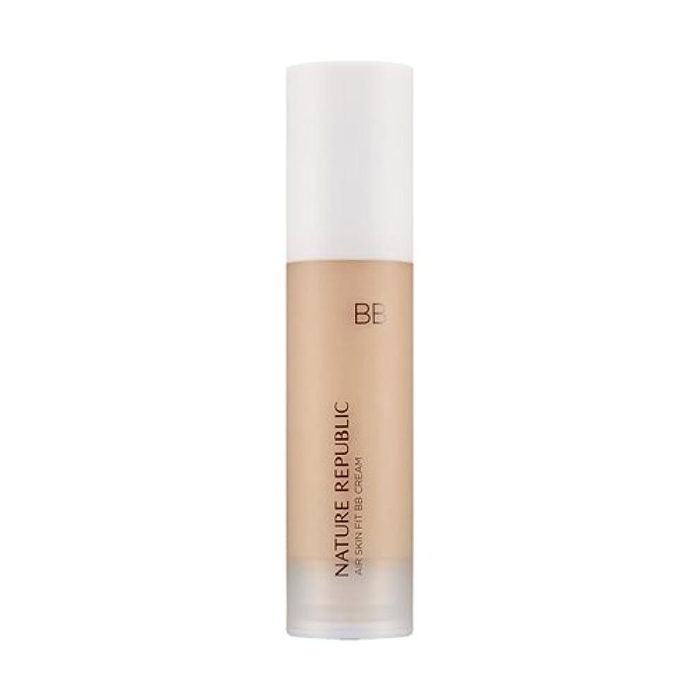 パントリー土器甥NATURE REPUBLIC Provence Air Skin Fit BB Cream #02 Natural Beige / ネイチャーリパブリック プロヴァンスエアスキンフィットBBクリーム (#02 Natural...