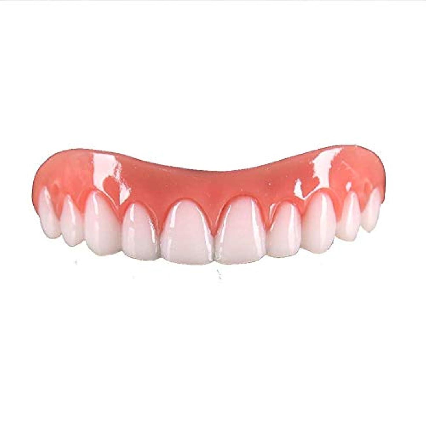 上段ホワイトシリカゲルシミュレーション義歯プラスチックパーフェクトフィットスナップオンスマイル義歯歯セット