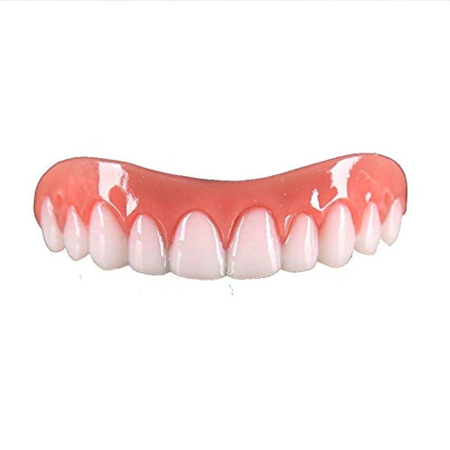 ゲスト慈善おとなしい上段ホワイトシリカゲルシミュレーション義歯プラスチックパーフェクトフィットスナップオンスマイル義歯歯セット
