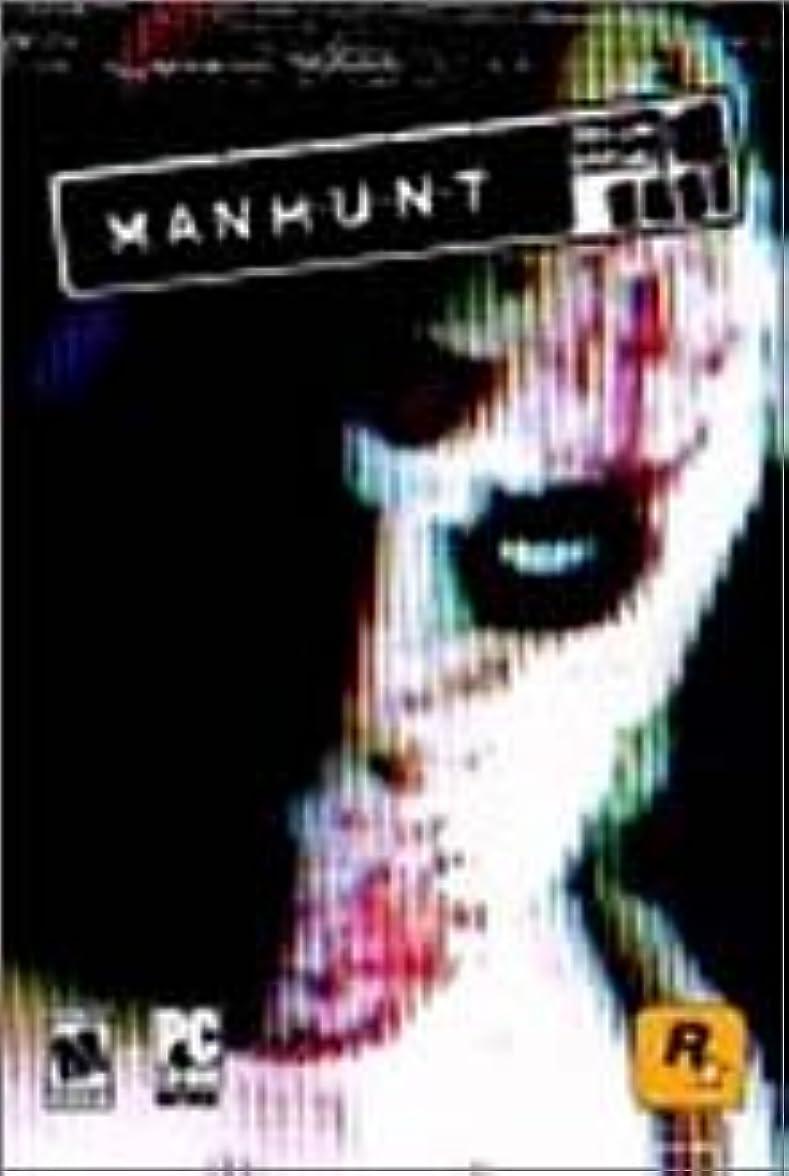 ママ連結する習字MANHUNT (輸入版)
