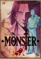 MONSTER DVD-BOX Chapter 3
