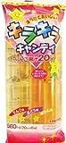 凍らせておいしい キラキラ キャンディ リンゴ果汁20% 504ml(63ml×8本) 【12袋セット】