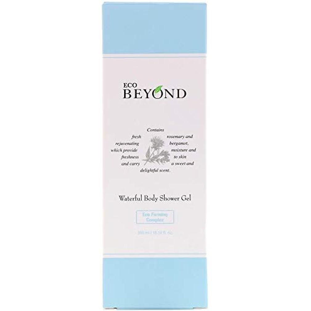 偏心ゴミ箱を空にするエンコミウム[ビヨンド] BEYOND [ウォーターフル ボディ シャワージェル 300ml] Waterful Body Shower Gel 300ml [海外直送品]