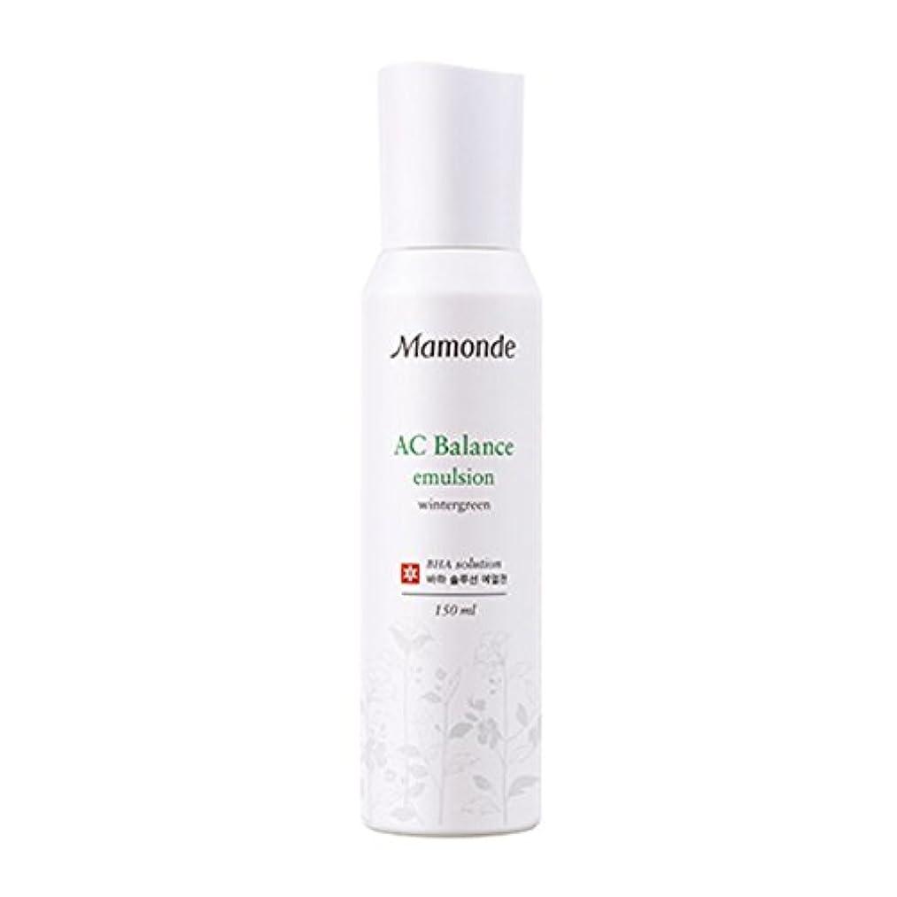 忘れっぽい把握懲らしめ[New] Mamonde AC Balance Emulsion 150ml/マモンド AC バランス エマルジョン 150ml [並行輸入品]