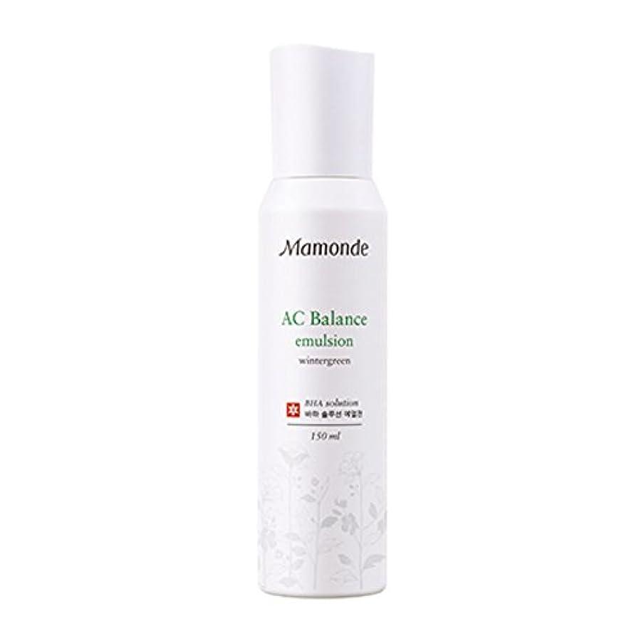 平らにするタイル農奴[New] Mamonde AC Balance Emulsion 150ml/マモンド AC バランス エマルジョン 150ml [並行輸入品]