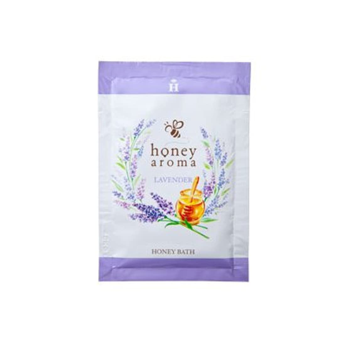 ブラウスさらにアラームハニーアロマ ハニーバス(入浴剤) 5包(ラベンダーの香り)