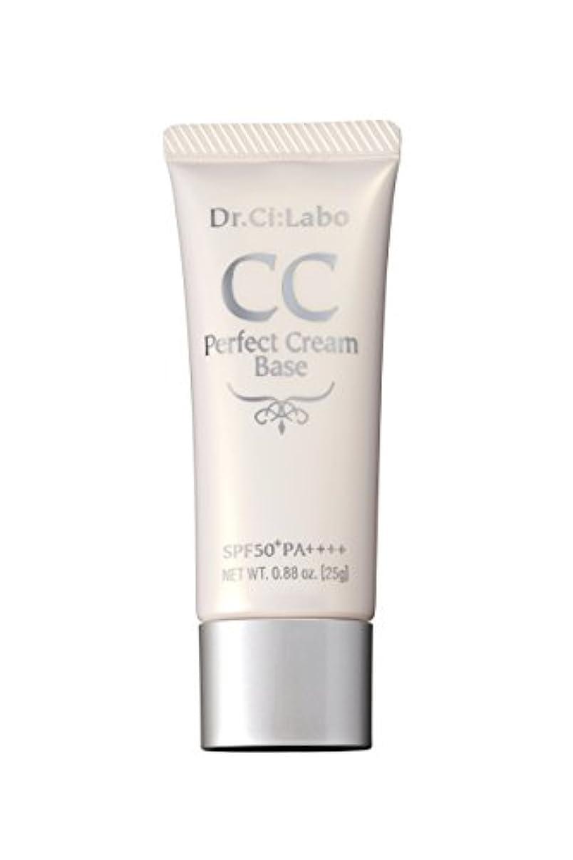 黄ばむ信頼性のある周術期ドクターシーラボ CCパーフェクトクリーム ベース 皮脂吸着パウダー配合 日焼け止め 化粧下地 ファンデーション