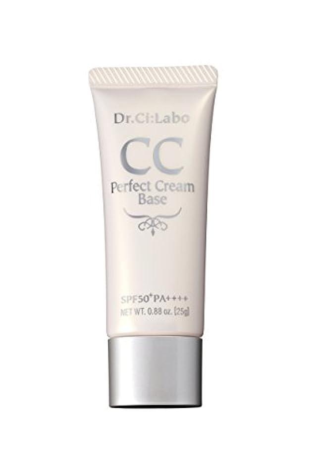 で慣性香ばしいドクターシーラボ CCパーフェクトクリーム ベース 皮脂吸着パウダー配合 日焼け止め 化粧下地 ファンデーション