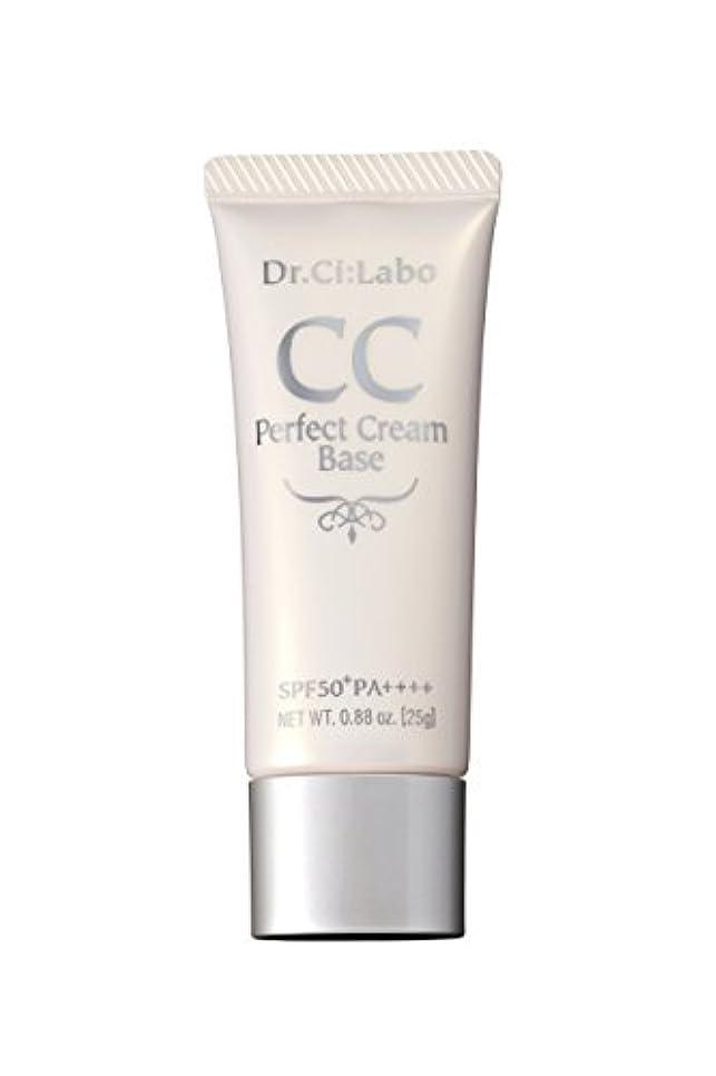 農業便利さ挑むドクターシーラボ CCパーフェクトクリーム ベース 皮脂吸着パウダー配合 日焼け止め 化粧下地 ファンデーション