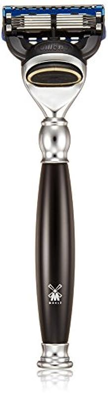 指定するによるとマインドフルミューレ SOPHIST レイザー(Fusion) ブラックレジン R44F