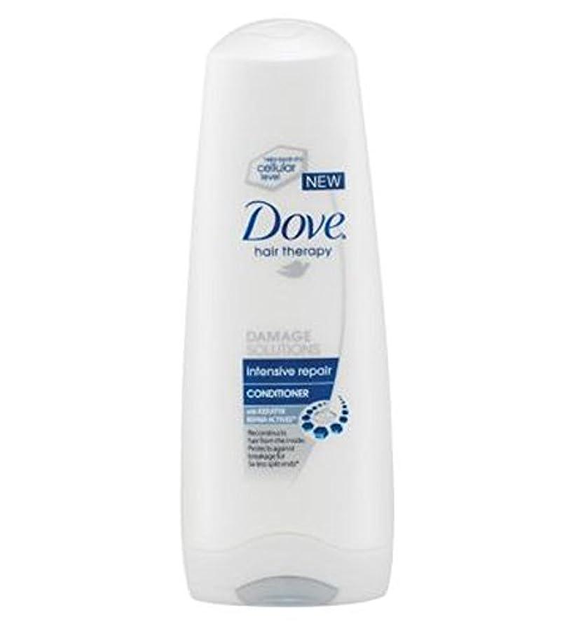 鳩の集中リペアコンディショナー200Ml (Dove) (x2) - Dove Intensive Repair Conditioner 200ml (Pack of 2) [並行輸入品]