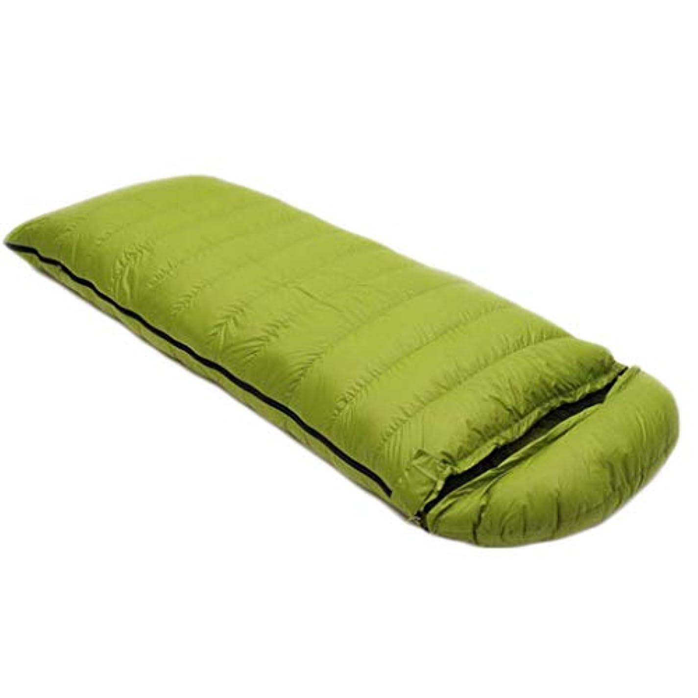 パレードつま先データ屋外アダルトキャンプ寝袋フォーシーズン登山封筒タイプウルトラライトダウン寝袋 (Capacity : 4.0kg, Color : Green)