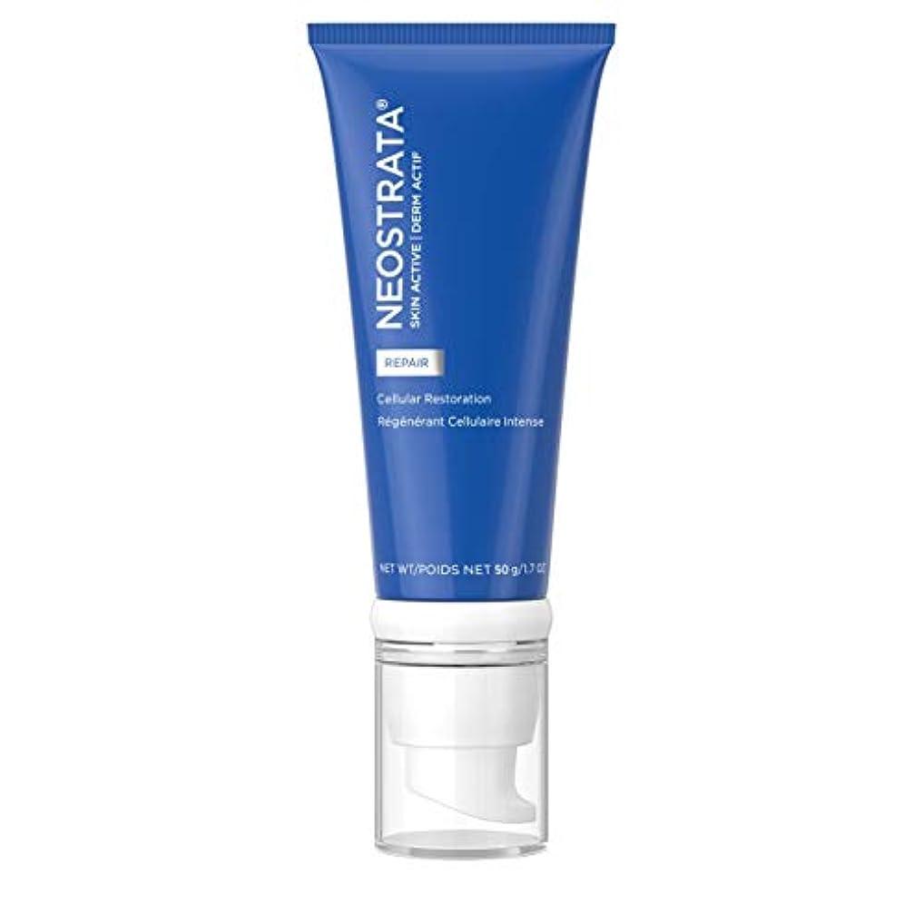 悪因子取り付けトラクターネオストラータ Skin Active Derm Actif Repair - Cellular Restoration 50g/1.7oz並行輸入品