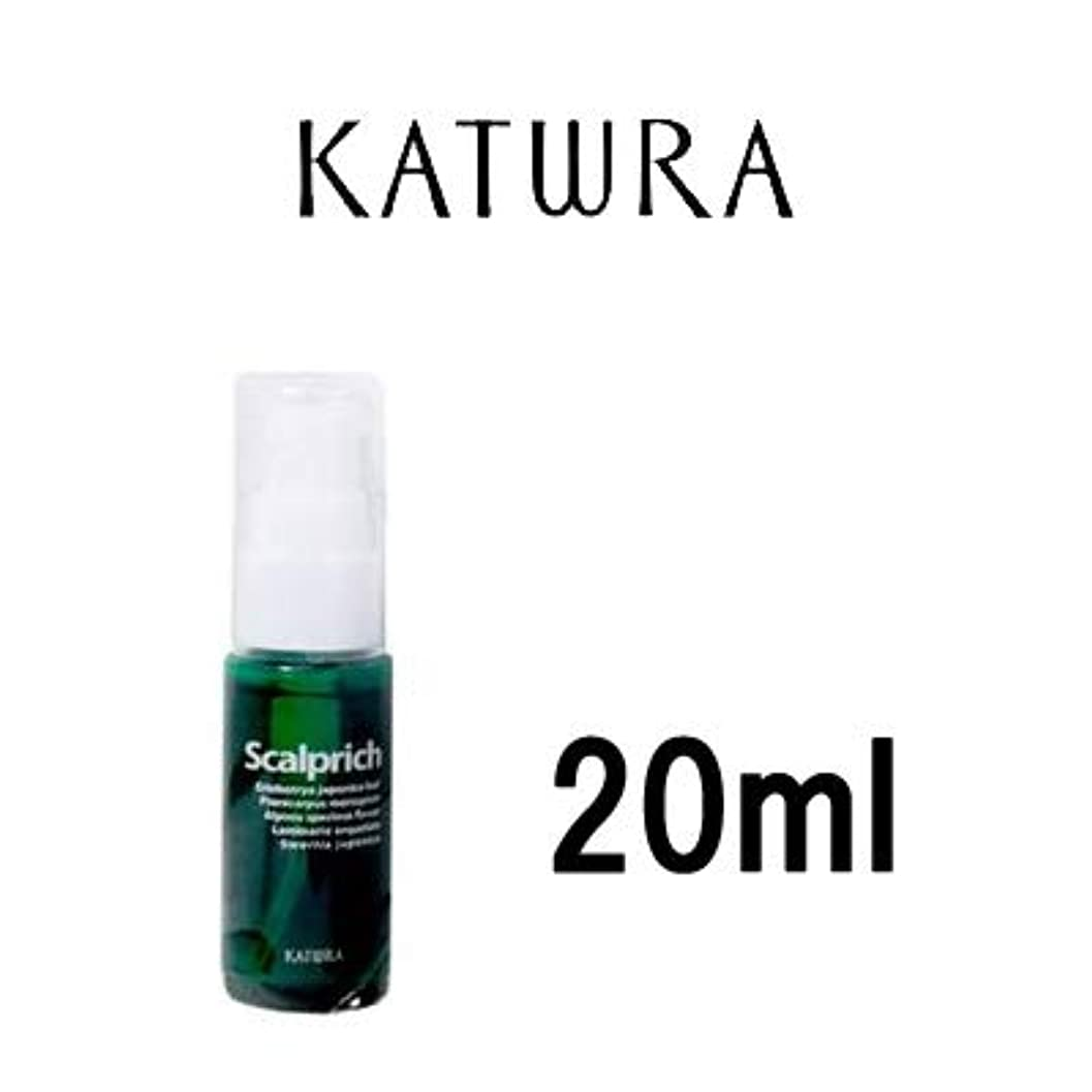 ホーン脅かすほこりっぽいカツウラ KATWRA スカルプリッチ 20mL