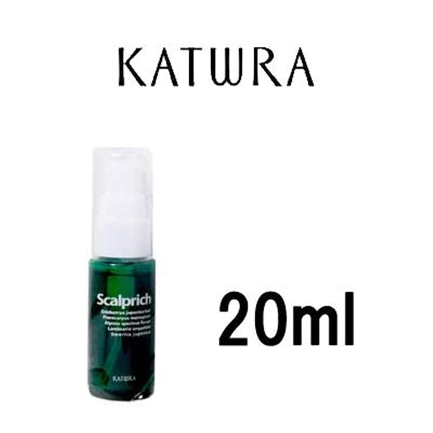 おびえた教授証明カツウラ KATWRA スカルプリッチ 20mL