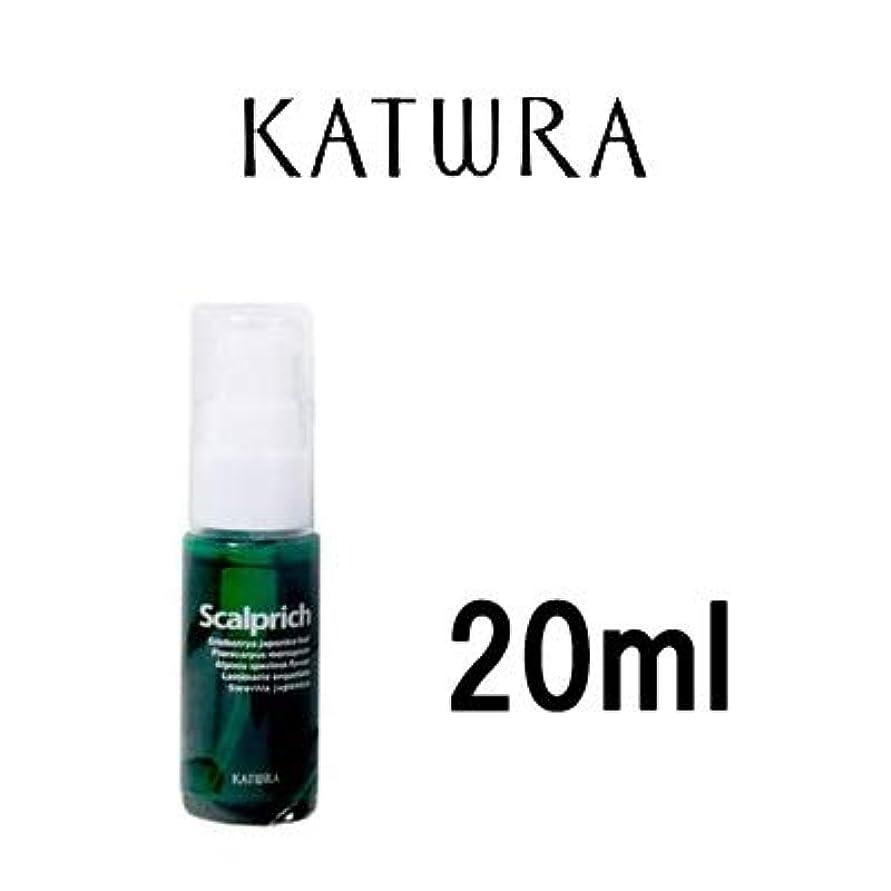 補体標高電話カツウラ KATWRA スカルプリッチ 20mL