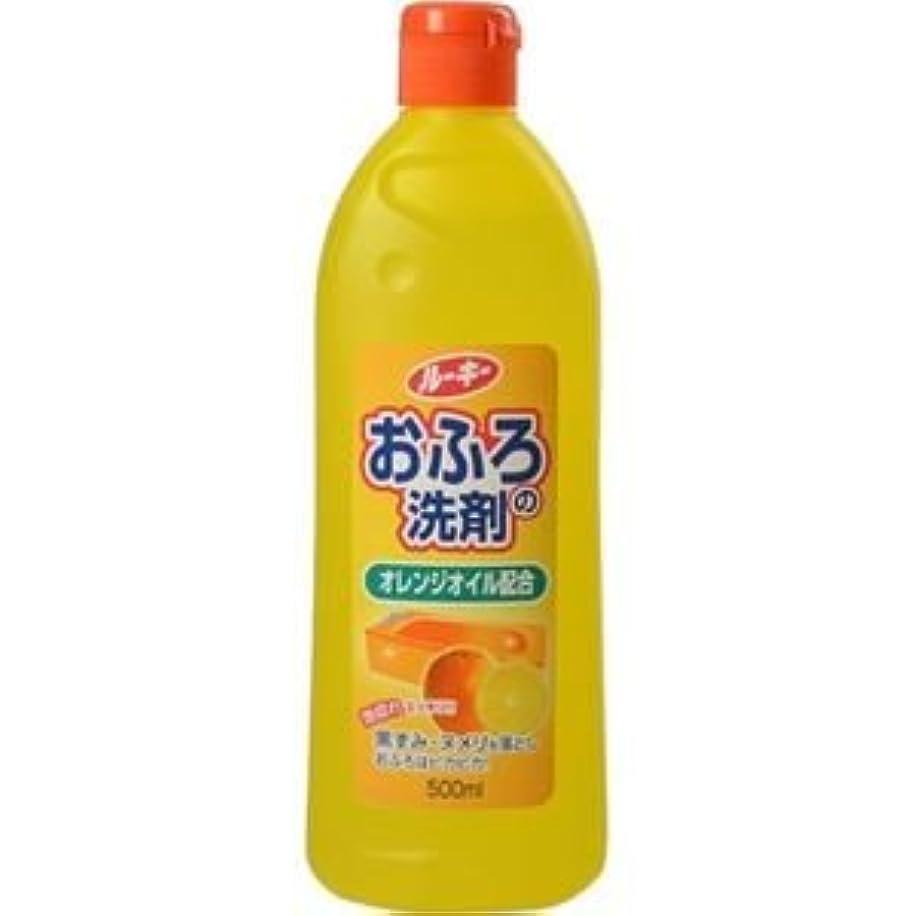 ルーキーおふろの洗剤500ml 【(20本×10ケース)合計200本セット】 30-376