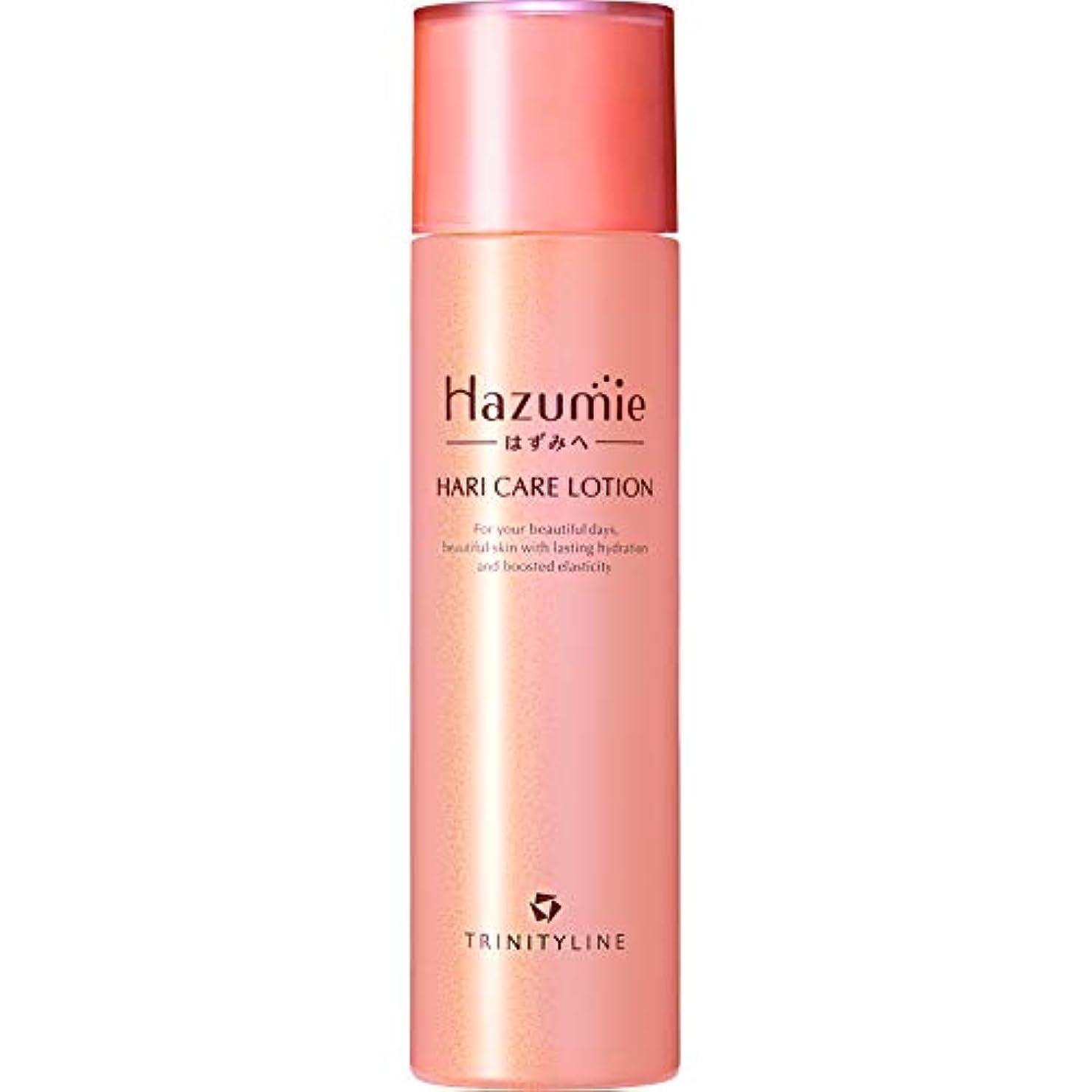 涙が出るヘクタール早いトリニティーライン(TRINITYLINE) Hazumie-はずみへ-ハリケア ローション (コラーゲンケアでしっとりやわらかハリ肌へ) 美容液 120ml