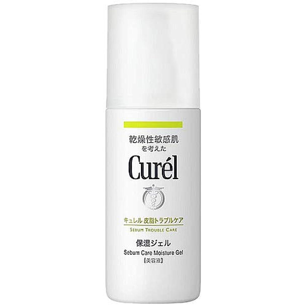 やりがいのある療法振るキュレル CUREL 皮脂トラブルケア 保湿ジェル 120ml [並行輸入品]