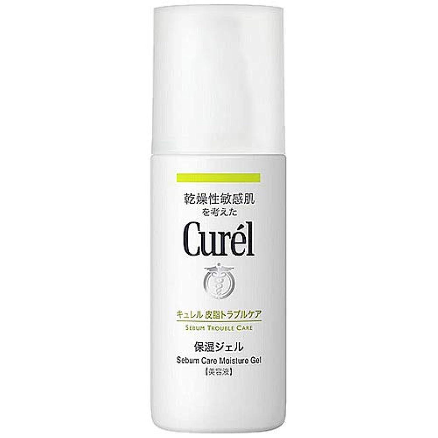 好色ないたずら続けるキュレル CUREL 皮脂トラブルケア 保湿ジェル 120ml [並行輸入品]