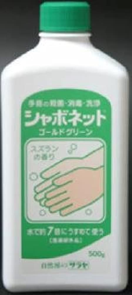 を除く熱心な枯渇シャボネットゴールドグリーン × 24個セット
