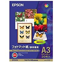 EPSON フォトマット紙[顔料専用] A3 20枚 KA320MM