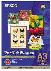 フォトマット紙/顔料専用 KA320MM 1箱(20枚)