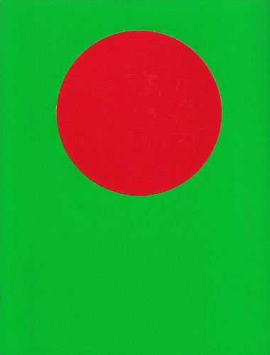 バングラデシュ日本 (QJクンズー漫画 (01))の詳細を見る