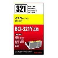 キヤノン BCI-321Y互換 インクカートリッジ 染料イエロー [CINK-321Y]