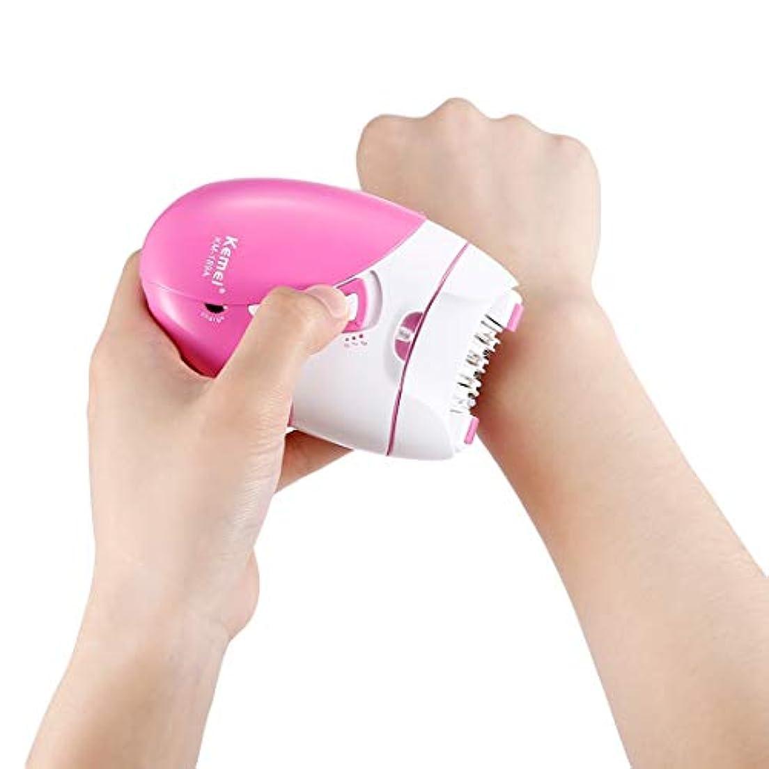 遺跡安心貸し手Trliy- Usb充電電動脱毛器、痛みのない脱毛器フェイシャルフェイスパーソナルケア美容機器ビキニボディ脇の下治療皮膚フラッシュかみそりシェーバートリマー