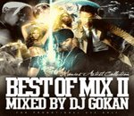 DJ GOKAN / THE BEST OF MIX VOL.2 -MOVIES ARTIST COLLECTION-