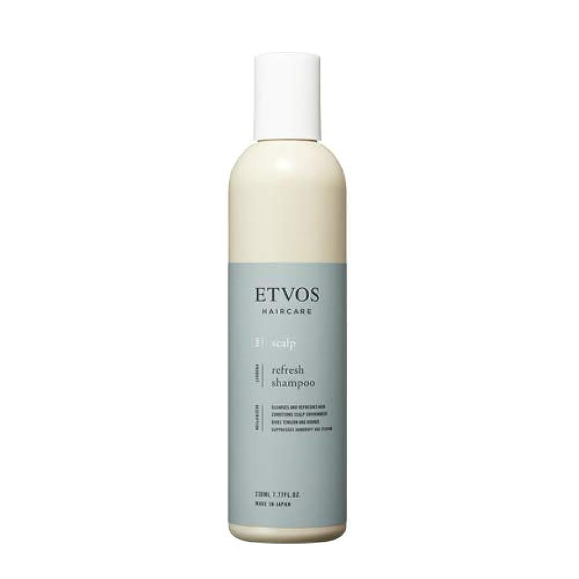 楽しいからに変化する小切手ETVOS(エトヴォス) リフレッシュシャンプー 230ml さっぱり ノンシリコン アミノ酸系 頭皮の臭い/ベタつき