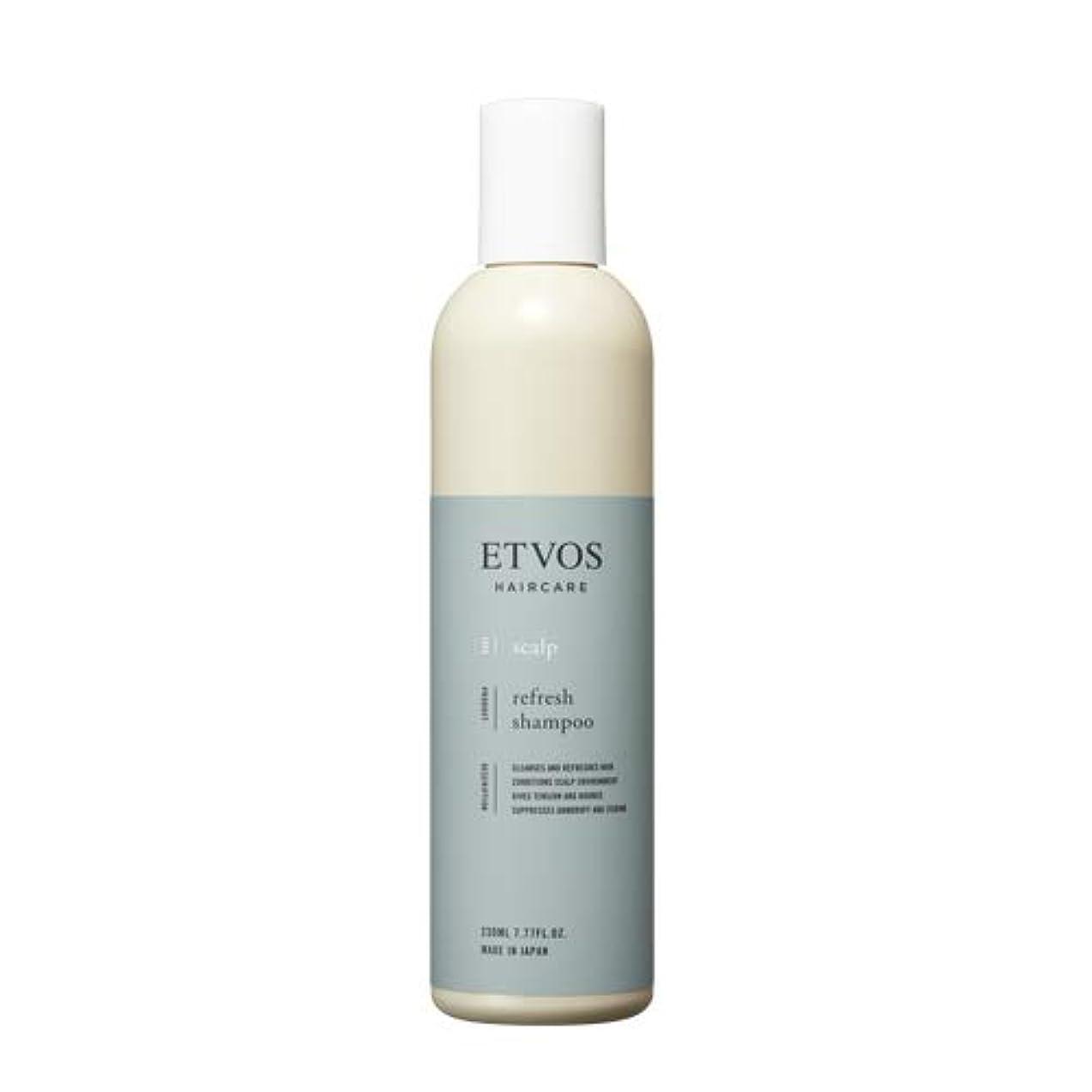 口述普通の家禽ETVOS(エトヴォス) リフレッシュシャンプー 230ml さっぱり ノンシリコン アミノ酸系 頭皮の臭い/ベタつき