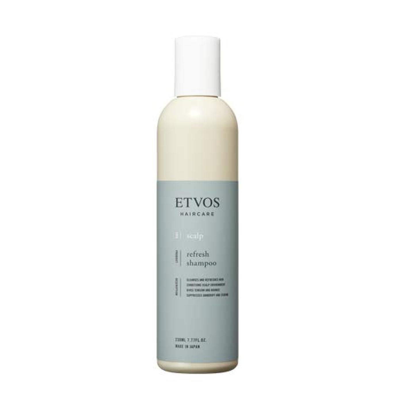 甘美な優れたヒギンズETVOS(エトヴォス) リフレッシュシャンプー 230ml さっぱり ノンシリコン アミノ酸系 頭皮の臭い/ベタつき