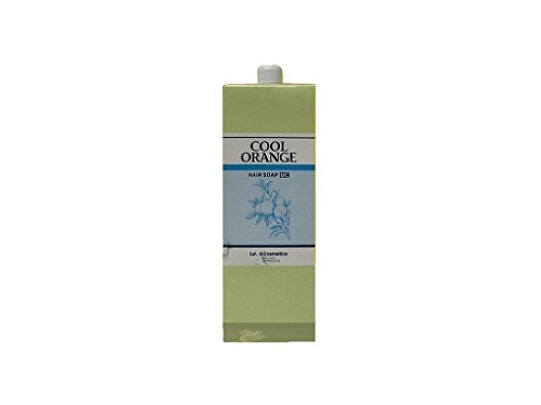 メドレーオゾン使用法ルベル クールオレンジヘアソープ UC 1600ml レフィル