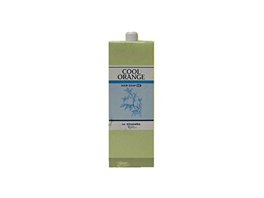 液化するトライアスリートカロリールベル クールオレンジヘアソープ UC 1600ml レフィル