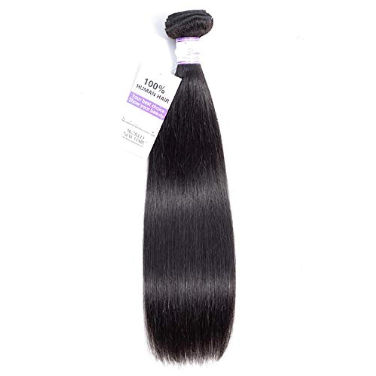 ロック解除湖学期かつら ペルーのストレートヘアバンドル8-28インチ100%人毛織り非レミーヘアナチュラルカラー1個 (Stretched Length : 28inches)