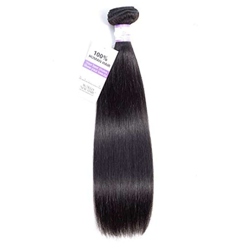 後ろに密輸週間かつら ペルーのストレートヘア織り髪バンドル8-28インチ100%人毛織り非レミー髪ナチュラルカラー1ピース (Stretched Length : 12inches)