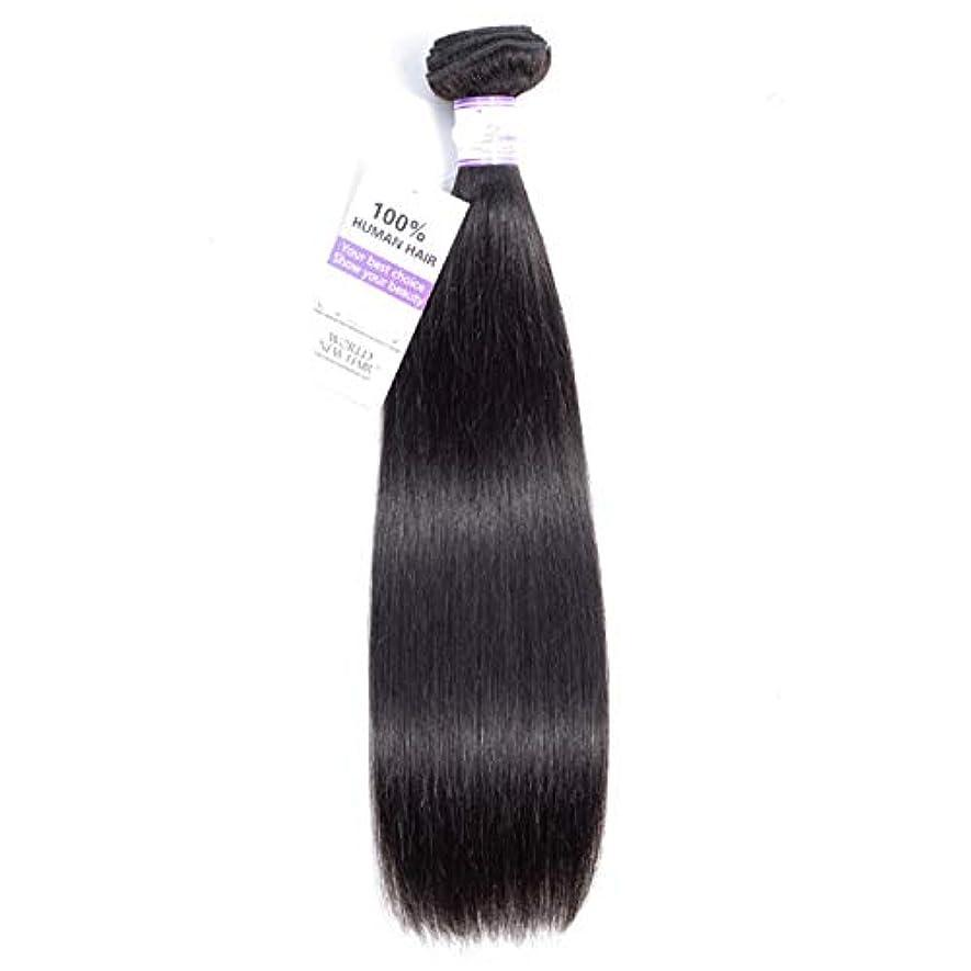 小人ショートまたねブラジルストレートヘアバンドル8-28インチ100%人毛織りのremy髪ナチュラルカラー1ピース髪織り (Stretched Length : 22inches)