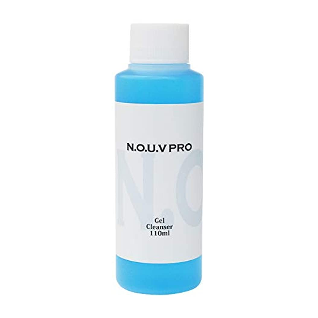 サージ誇張魅力NOUV PRO(ノーヴプロ) ジェルクレンザー 110ml 無香料