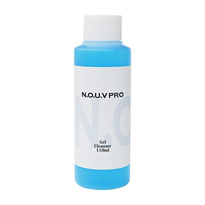 雷雨スペース困惑するNOUV PRO(ノーヴプロ) ジェルクレンザー 110ml 無香料