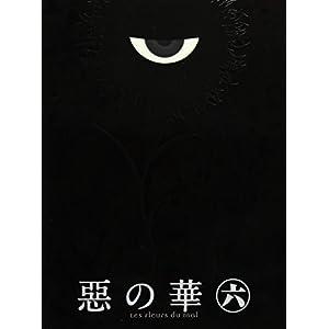 『惡の華』Blu-ray 第六巻
