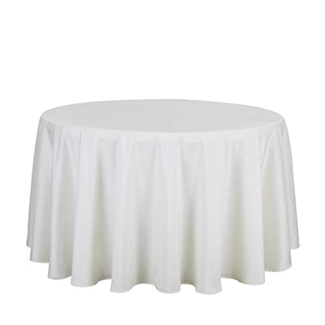 拍車エイズ広告Radviha テーブルカバーポリエステル繊維のテーブルクロスの家の装飾の結婚式の豪華なラウンドテーブルクロス (Color : Light brown, Size : Round 300cm)