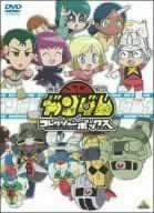 機動戦士SDガンダム コレクションボックス(初回限定生産) [DVD]