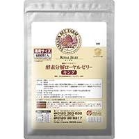 酵素分解ローヤルゼリー キング 得用600粒/Enzyme-Treated Royal Jelly: King Value Pack <600 tablets>