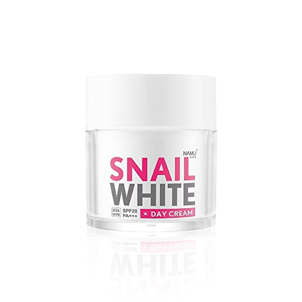ソーダ水写真ランチナムライフスパイニイトデイクリーム50 ml ホワイトニング NAMU LIFE SNAILWHITE DAY CREAM 50 ml.