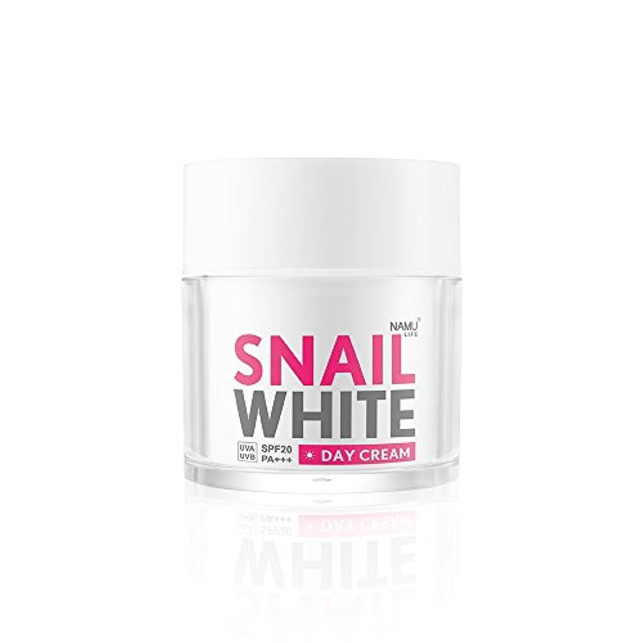 踏み台深くフェンスナムライフスパイニイトデイクリーム50 ml ホワイトニング NAMU LIFE SNAILWHITE DAY CREAM 50 ml.